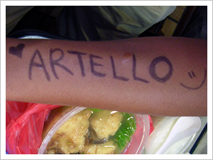 Artello Love
